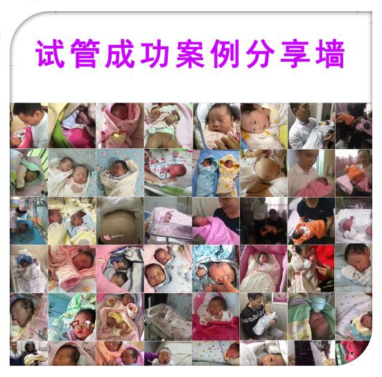 选择试管婴儿技术,成就千万家庭:康宝医疗铸造美丽未来